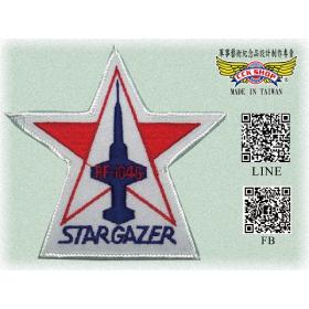 空軍RF-104 星式戰機機種臂章 |臂章|胸章|軍用品店